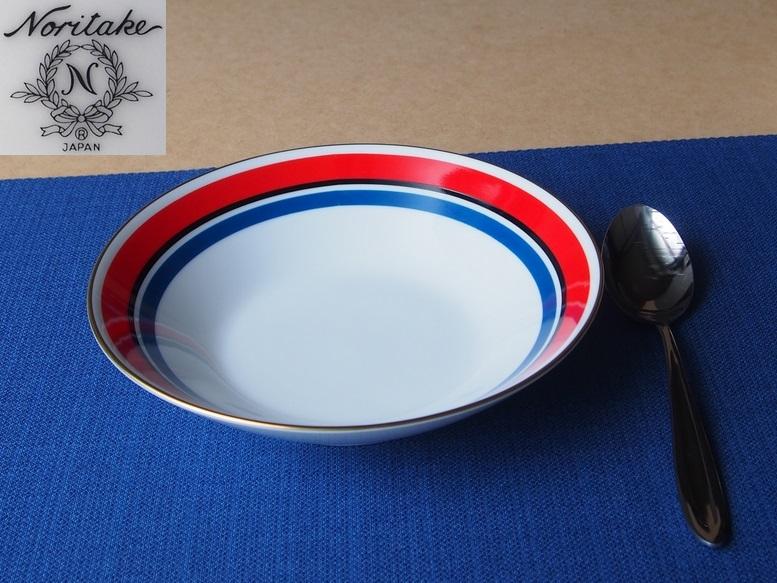 画像1: ノリタケ スープボウル19cmとステンレススプーン (1)